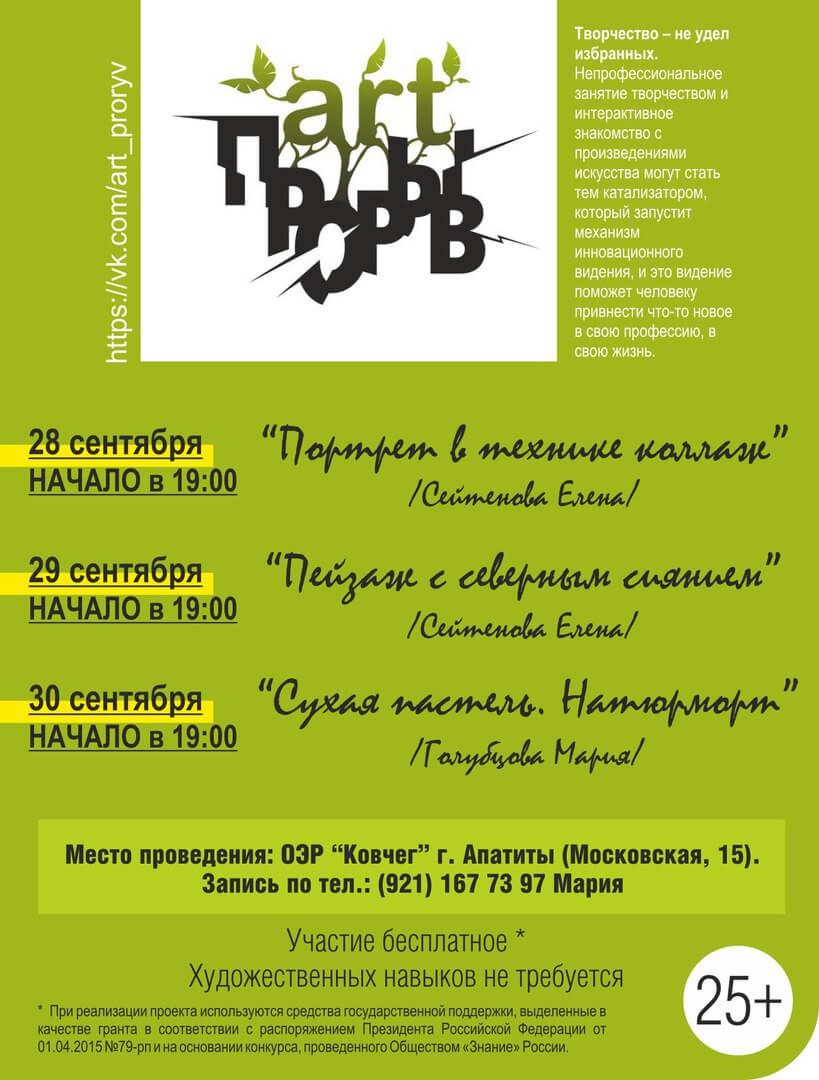 Бесплатные знакомство г киров 8