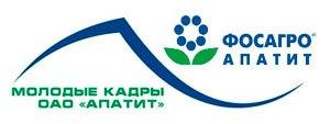 Грант администрации АО «Апатит»