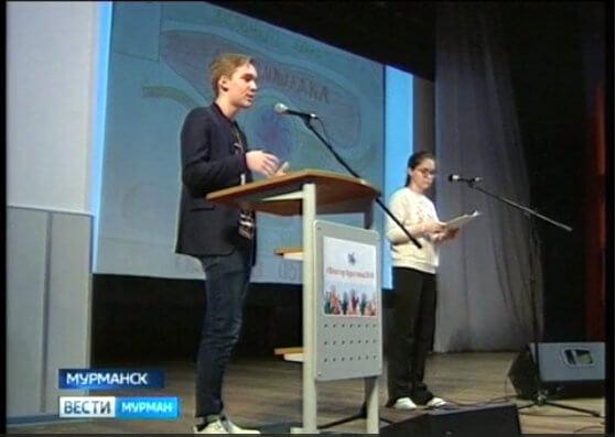 """""""Молодёжный вектор Арктики"""". Большой двухдневный форум. Квинтэссенция добровольчества"""
