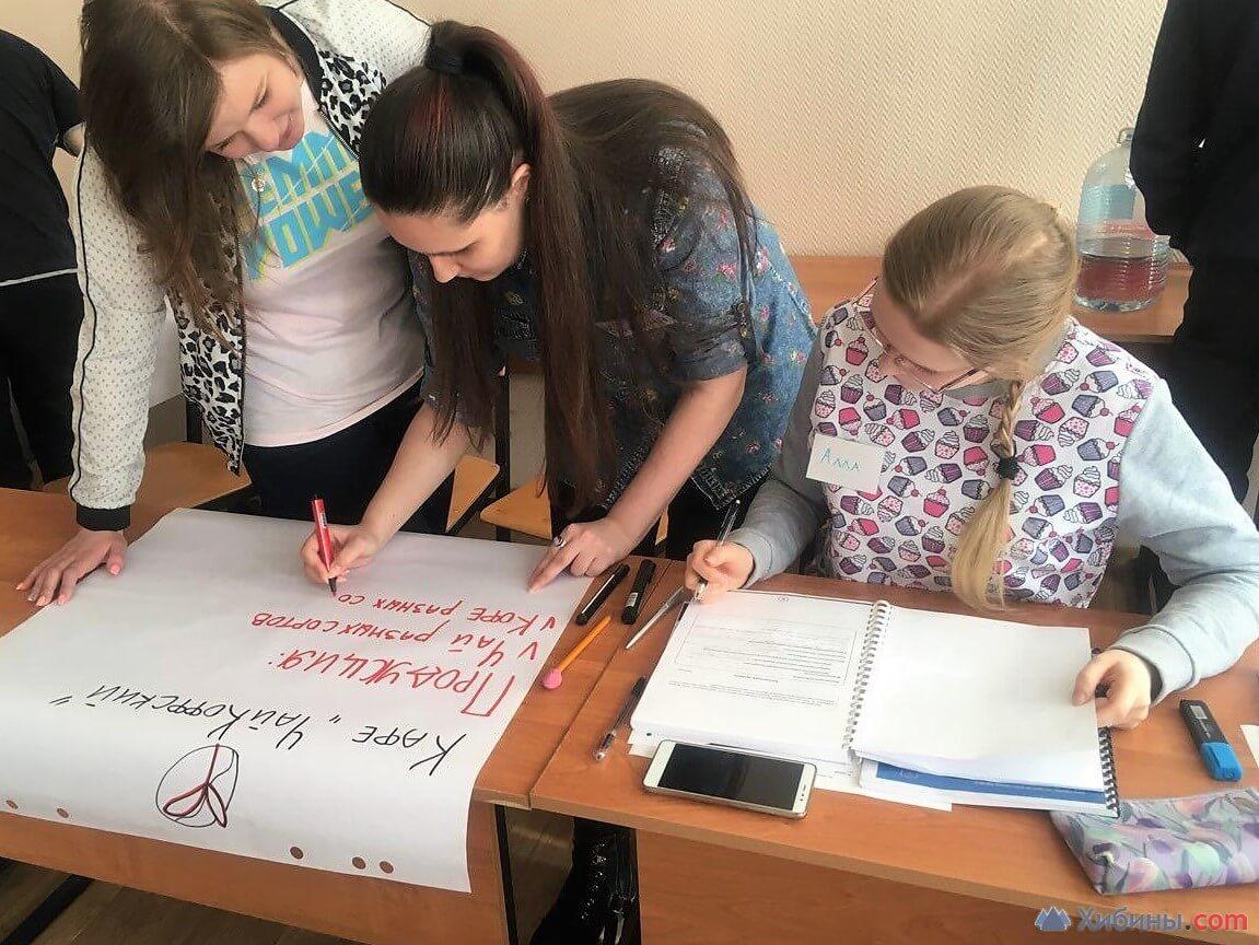 Студентов филиала МАГУ в Апатитах научат писать бизнес-план
