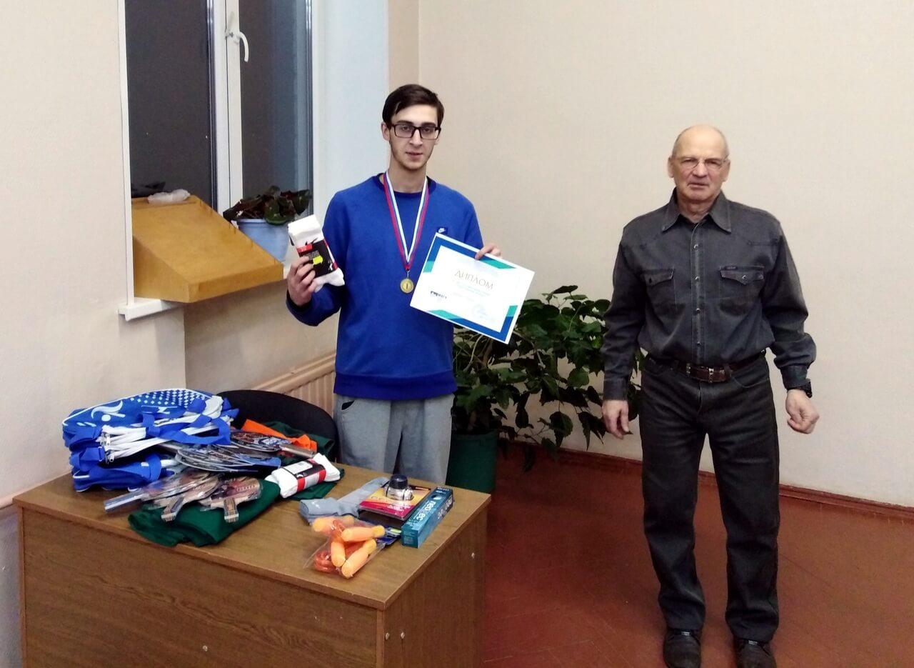 Студентов наградили за спортивные достижения