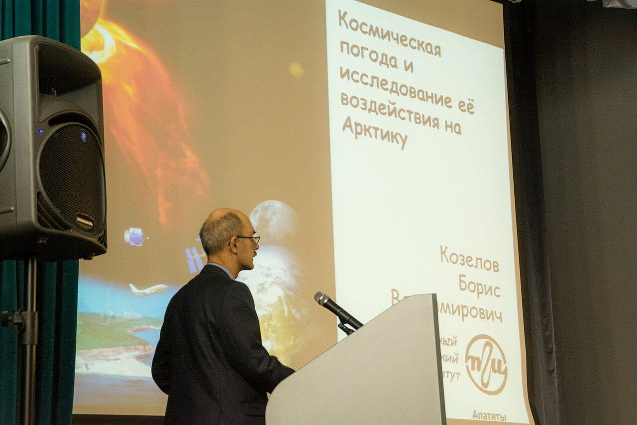 Приглашаем на научно-практическую конференцию!