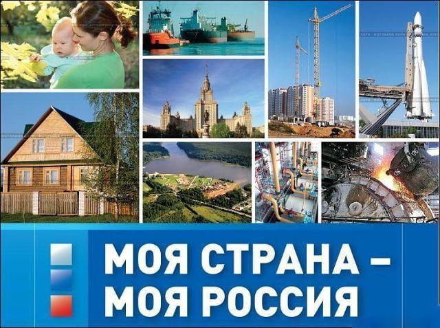 Всероссийский конкурс приглашает к участию