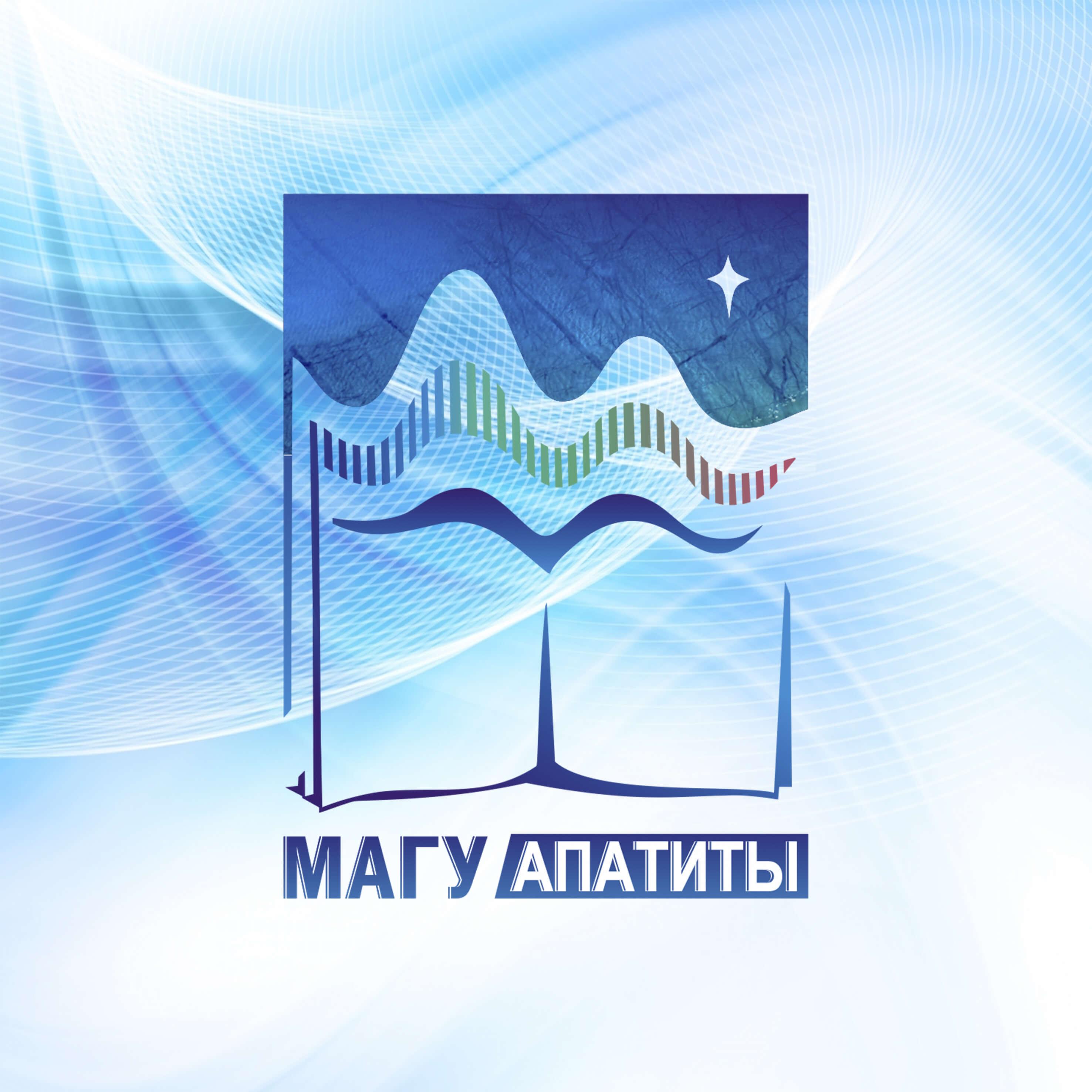 Губернатор наградил преподавателей кировского и апатитского филиалов МАГУ