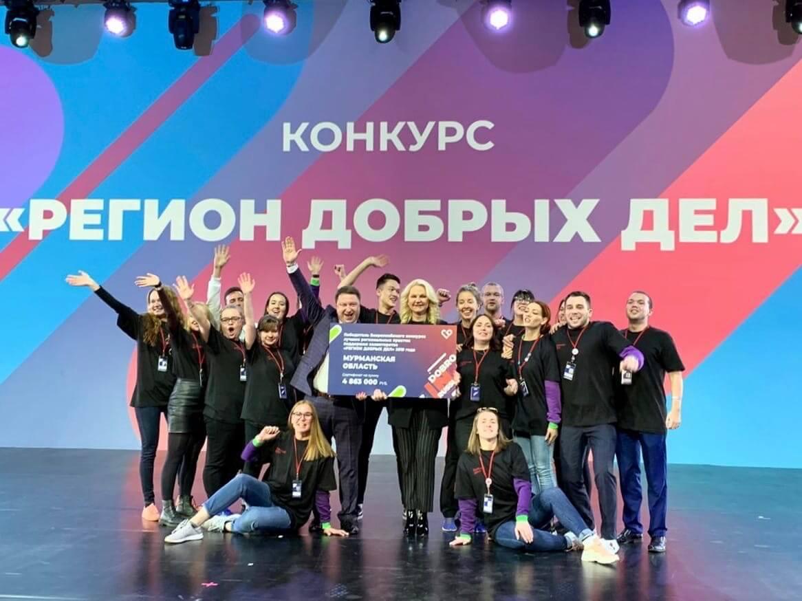 Студент филиала МАГУ в г. Апатиты стал участником международного форума добровольцев