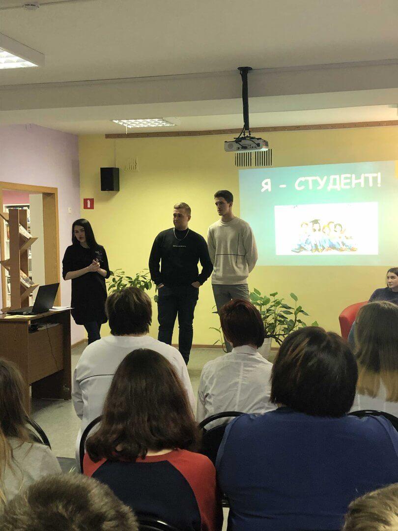Студенты филиала МАГУ в г. Апатиты встретились с учащимися старших классов