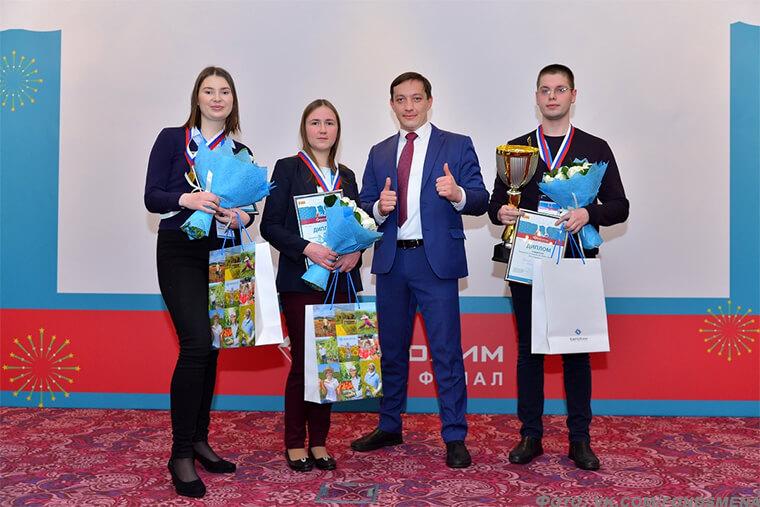 Апатитские студенты победили в международном чемпионате по кейсам