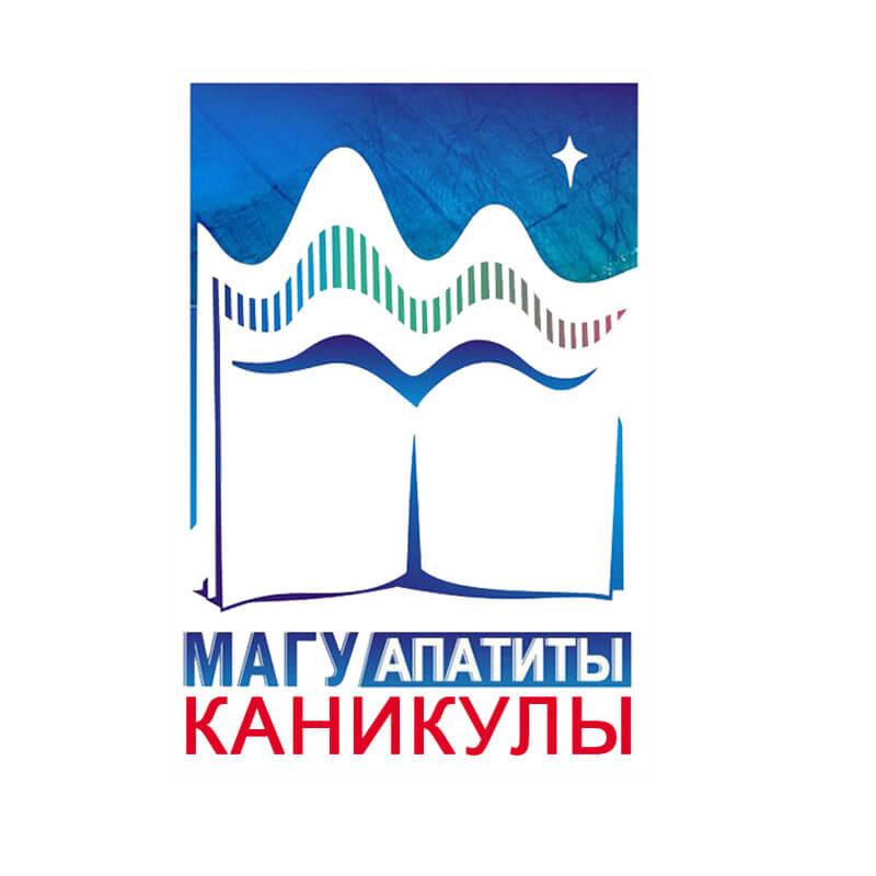 О МЕРАХ ПО ИСПОЛНЕНИЮ УКАЗА ПРЕЗИДЕНТА РОССИЙСКОЙ ФЕДЕРАЦИИ  В ФИЛИАЛЕ МАГУ В Г. АПАТИТЫ