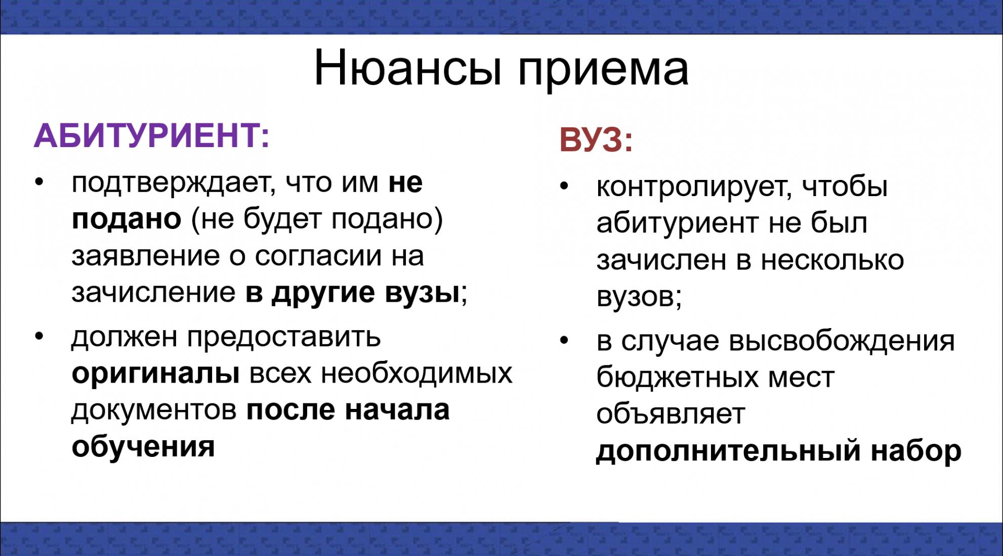 Особенности 4