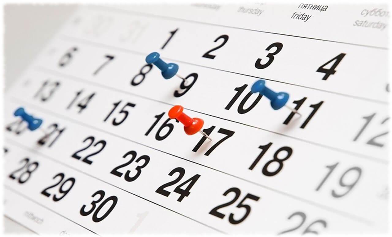 Календарь абитуриента МАГУ: правила приёма и этапы зачисления