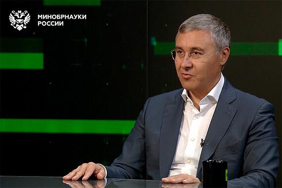 Министр науки и высшего образования РФ поздравил студентов и преподавателей с Днем знаний